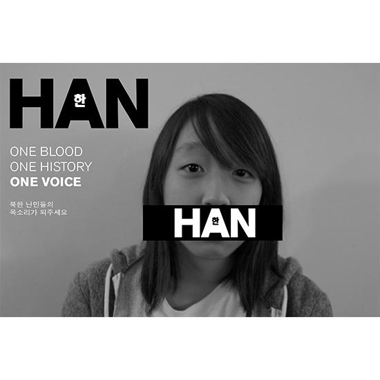 <i>Han</i>