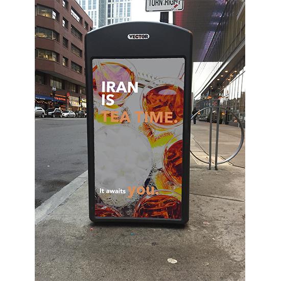 <i>Iran Is</i>